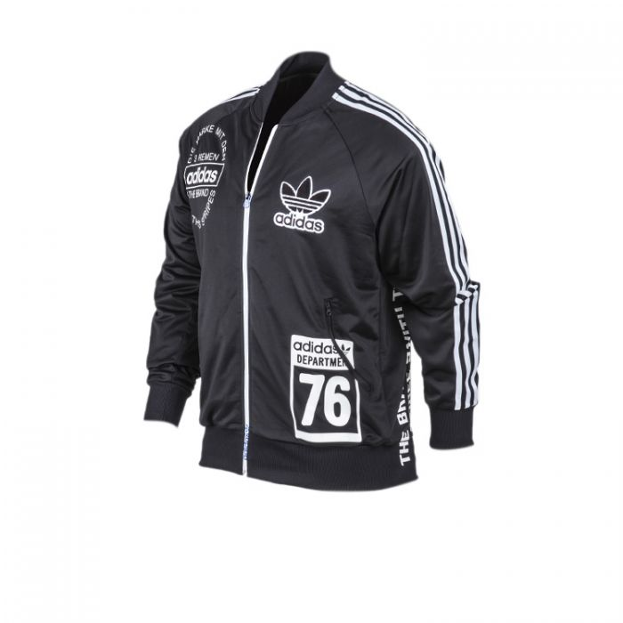Adidas Urban Campera Logo Track Top bb1b6298a