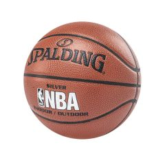 Balon NBA Silver Indoor/Outdoor