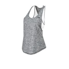 Musculosa Flashy 2 in 1 W